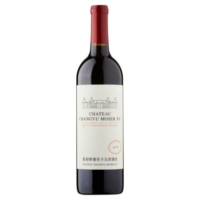 """Chateau Moser """"Carbenet"""" - Marketplace"""